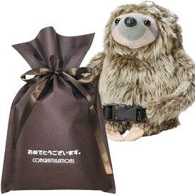 【送料無料】【おめでとうございますギフト】 パスポーチ(ナマケモノ)【L】 おもしろ プレゼント パスケース かわいい 雑貨 ユニーク 男性 おもしろグッズ 誕生日プレゼント 女性 ギフトセット