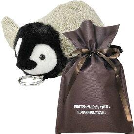 【送料無料】【おめでとうございますギフト】 パスポーチ(ヒナペンギン)【L】 おもしろ プレゼント パスケース かわいい 雑貨 ユニーク 男性 おもしろグッズ 誕生日プレゼント 女性 ギフトセット