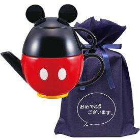 【送料無料】【おめでとうございますギフトL】 ティーセット ミッキーマウス【L】 おもしろ プレゼント ディズニー ミッキー 食器 雑貨 ユニーク 男性 おもしろグッズ 誕生日プレゼント 女性 ギフトセット