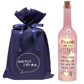 【送料無料】【おめでとうございますギフトL】ボトルドライト グロースター ピンク 【L】 おもしろ プレゼント 照明 ランプ おしゃれ 雑貨 ユニーク 男性 おもしろグッズ 誕生日プレゼント 女性 ギフトセット