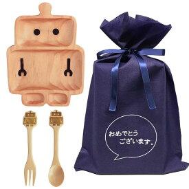 【送料無料】【おめでとうございますギフトL】プチママンお食事セット ロボット【L】 出産祝い 誕生日 プレゼント 子供 キッズ 赤ちゃん ベビー ギフト ウッドプレート 木の食器 トレー カトラリー おしゃれ かわいい
