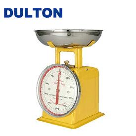 アメリカン キッチンスケール(イエロー) ダルトン DULTON キッチンスケール クラシック アナログ 計量器 おしゃれ
