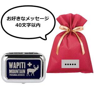 【送料込】PORTABLE ASHTRAY_WAPITI (名入れ・メッセージ)ギフトセット【W】 名入れ 名前入り メッセージ 入り プレゼント 男性 女性