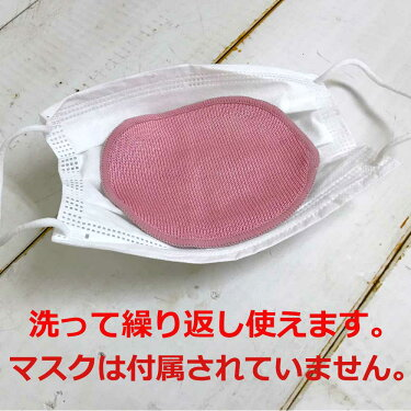 銅繊維インナーマスクシルクインナーマスクシルク銅洗える抗菌ウィルス