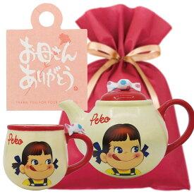 【送料込】【お母さんありがとう】ペコちゃんティーセット【W】 母の日 母 誕生日 プレゼント 雑貨 母の日ギフト かわいい ペコちゃん マグカップ ティーポット