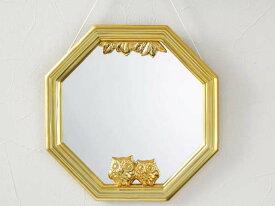 おもしろ雑貨 鏡 壁掛け 風水 幸福ふくろう八角ミラー(小)