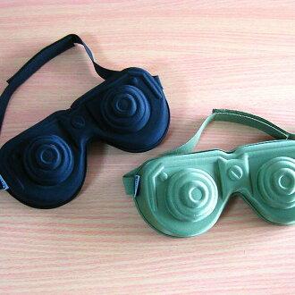 Funny do eye mask-unique sleep toy-eye mask (Goodnight vision)
