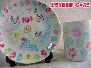 絵やメッセージが描けるオリジナル食器レインボーキットマグカップ
