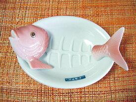 おもしろ雑貨 プレート 小皿 晩酌 活造り 鯛のおさしみ皿