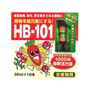 フローラ HB-101 1000倍希釈 天然植物活力剤