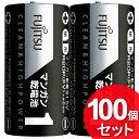 100個セット FDK マンガン乾電池 単1形 2本パック R20PFV (2S) (まとめ買い_日用品_電池)