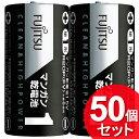 50個セット FDK マンガン乾電池 単1形 2本パック R20PFV(2S)(まとめ買い_日用品_電池)