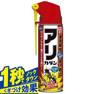 ヒアリ対策 アリ駆除 殺虫剤 フマキラー アリカダン 480ml ( 蟻 駆除剤 アリの巣 アルゼンチンアリ 芝生 庭 )