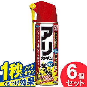 6個セット ヒアリ対策 アリ駆除 殺虫剤 フマキラー アリカダン 480ml ( 蟻 駆除剤 アリの巣 アルゼンチンアリ 芝生 庭 ) (まとめ買い_日用品_殺虫剤)