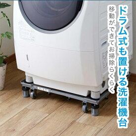 平安伸銅工業 新洗濯機スライド台 DS-150