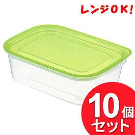 10個セット 保存容器 楽ちんパック 角型 850ml グリーン ( タッパー 電子レンジ対応 イノマタ化学 ) (まとめ買い_キッチン_保存容器)
