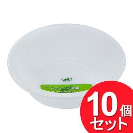 10個セット 洗面器 風呂桶 リーフ レディース湯桶 ナチュラル ( 桶 風呂おけ 湯おけ おしゃれ イノマタ化学 )(まとめ買い_日用品_浴室・洗面小物)