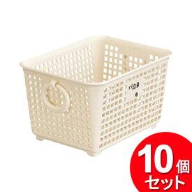 10個セット イノマタ化学 リングバスケット 角 ホワイト(まとめ買い_日用品_収納グッズ)