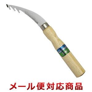 キンボシ GSチップ付 草抜き鎌(鋸刃付) 1519(メール便対応商品)