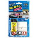 北川工業 スーパータックフィット 薄型大画面テレビ用 32〜50型用 TF-TV-S