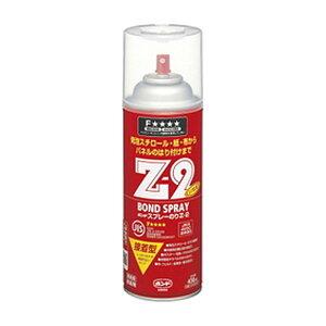 コニシ ボンド スプレーのり Z-2 ガス抜きキャップ #63527