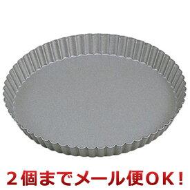 貝印 KHS タルト型 22cm DL-6142(2個までメール便対応)