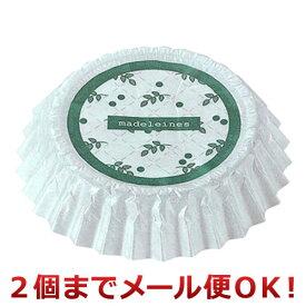 貝印 マドレーヌ敷紙10cm用(50枚入) /DL-6170(キッチン)(2個までメール便対応)