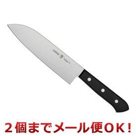 ツヴィリングJ.A.ヘンケルス ロストフライ 三徳包丁 /10055-180(キッチン)(2個までメール便対応)