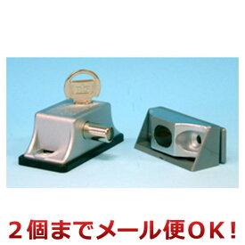 日本ロックサービス インサイドロック シルバー DS-IN-1U(2個までメール便対応)
