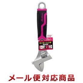 モンキーレンチ 200mm アクテック AC-200 レンチ 工具 DIY メモリ付き TMC 豊光 (2個までメール便対応)