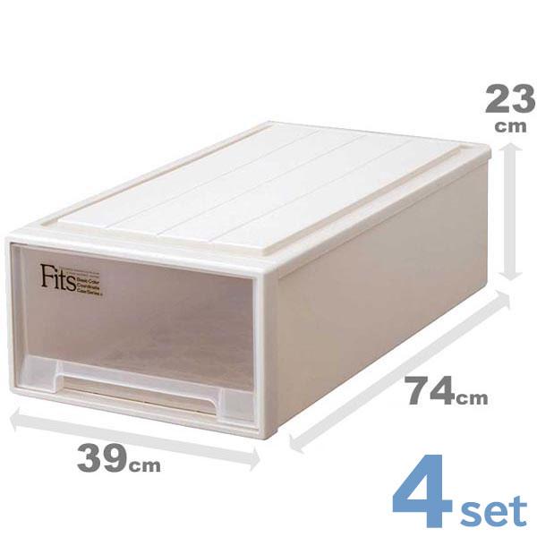 収納ケース 収納ボックス 4個セット Fits フィッツケース ロング 押入れ プラスチック 即納 ( 衣装ケース 押し入れ収納 天馬 キャスター取付可 引き出し Fit's 日本製 国産 ベッド下 収納 フィッツ )