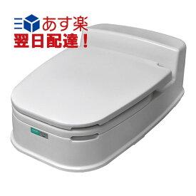 山崎産業 コンドル リフォームトイレ P型両用式 普及タイプ あす楽対応