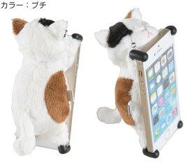 【iPhone 5 / 5S / 5C / SE対応】CHATTY 2 ネコ型ぬいぐるみiPhoneカバー for iPhone5/5S/5C/SE ねこのアイフォン 猫ケース