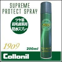 【コロニル1909 シュプリームプロテクトスプレー カラーレス 200ml】