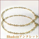 【Bhado)))(美波動) アンクレット (2本入り) 】