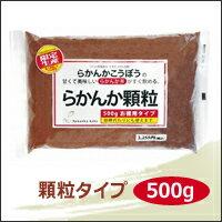 【らかんか顆粒500g】羅漢果 顆粒 (ラカンカ)500g