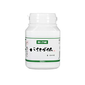 【BIO ZYME バイオザイム(100粒入)】みどりむし東京大学産ユーグレナ(ミドリムシ)サプリメント