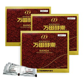 【3個セット、送料無料】【万田酵素ペースト分包タイプ150g(2.5g×60包)】
