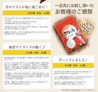 妊活サプリ!石榴の滴(ザクロのしずく)プレミアム【送料無料】ザクロ・マカ・コエンザイムQ10・レスベラトロール・葉酸400μg配合