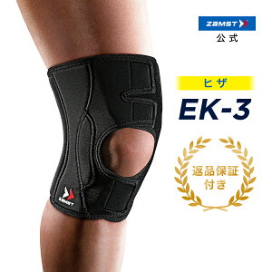 ザムスト EK-3 膝サポーター zamst ひざ 膝 膝用 通気性 Sサイズ Mサイズ Lサイズ LLサイズ 3Lサイズ 左右兼用 スポーツ全般 ソフトサポート 薄手 軽量 フィット性おすすめ スポーツ ランニング バ