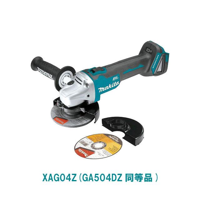 XAG04Z Makita マキタ 18V 充電式 ブラシレス ディスクグラインダー GA504DZ同等品(本体のみ)コードレス サンダー