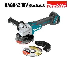 マキタ ディスクグラインダー 18V 充電式 GA504DZ 同等品 XAG04Z MAKITA ブラシレス コードレス サンダー 本体のみ