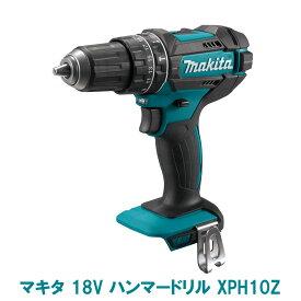 マキタ 振動ドリル ドライバー 18V 充電式 MAKITA XPH10Z 緑 純正 XPH01後継機