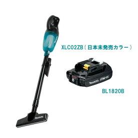 マキタ 掃除機 クリーナー 充電式 コードレス 18V MAKITA XLC02ZB 限定カラー 日本未発売 本体のみ 掃除機 クリーナー(CL180FDZW CL181FDZW) & BL1820B バッテリー 18V 純正 2.0Ah 軽量