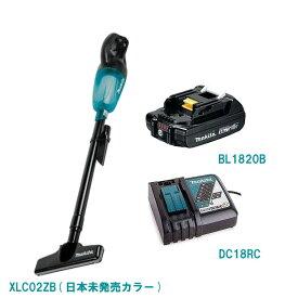 マキタ 掃除機 クリーナー 充電式 コードレス 18V MAKITA XLC02ZB 限定カラー 日本未発売 本体のみ 掃除機 クリーナー(CL180FDZW CL181FDZW) & BL1820B バッテリー 18V 純正 2.0Ah & DC18RC 急速充電器