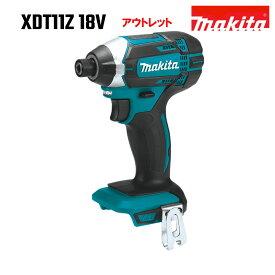 マキタ インパクトドライバー 18V 充電式 XDT11Z 青 MAKITA 純正品 ※本体のみ※フック無しアウトレット価格