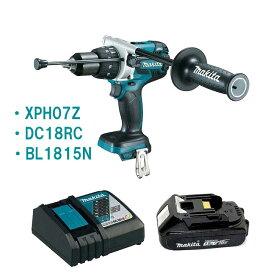 マキタ 振動ドリル ドライバー HP481DZ 同等品 ブラシレス 18V 充電式 MAKITA XPH07Z 純正 & BL1815N バッテリー 18V 純正 1.5Ah & DC18RC 急速充電器