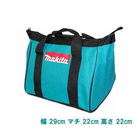 マキタ ツールバッグ 工具箱 ツールケース ツールボックス MAKITA 純正 小サイズ ドリル2個 バッテリー2個 充電器同時収納可能(29cm×22cm×22cm)