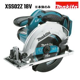 マキタ 丸ノコ 18V コードレス 充電式 電動のこぎり MAKITA XSS02Z 純正 本体のみ