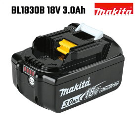 BL1830B 純正 マキタ 18V 3.0Ah MAKITA 本物 残容量表示 自己故障診断機能